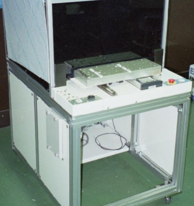 Image Inspection Machine